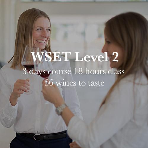 wset-level-2