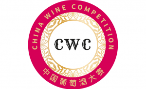 China Wine Competition copie